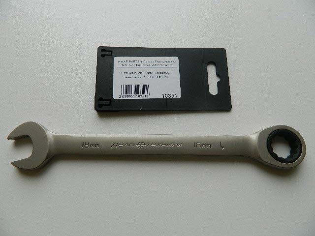 Инструмент Ключ комбинированный трещеточный 18 ДЕЛО ТЕХНИКИ