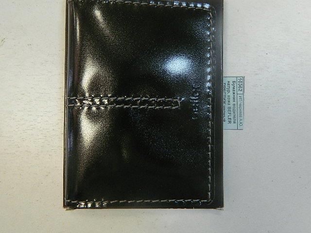 Бумажник водителя натур. кожа BEFLER МИРАЖ черный кожа BV1-12