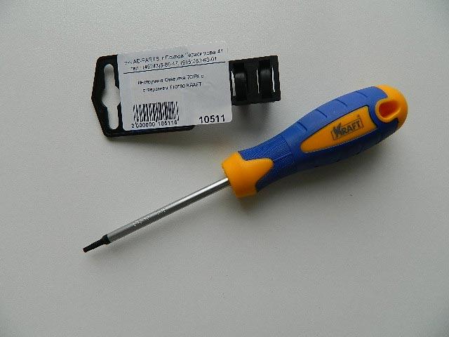 Инструмент Отвертка TORX с отверстием T10*80 KRAFT
