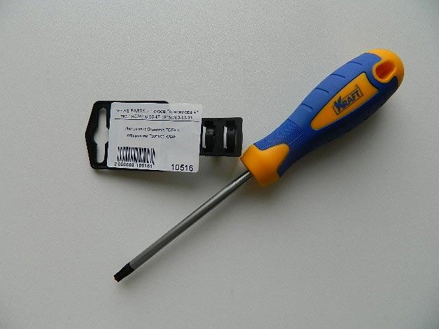 Инструмент Отвертка TORX с отверстием T30*100 KRAFT