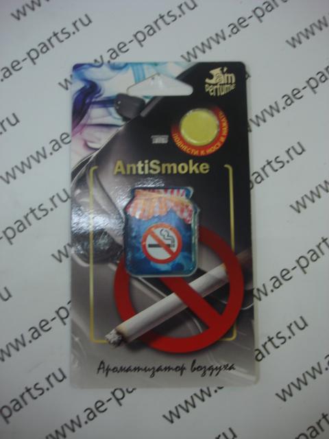 Ароматизатор воздуха Jam Perfume мембранный 5мл anti smoke