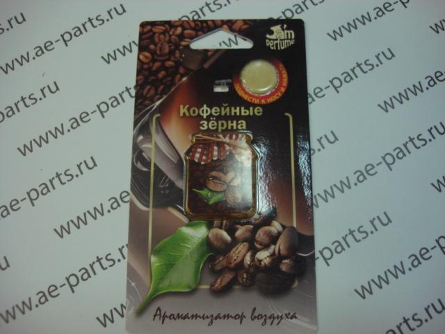 Ароматизатор воздуха Jam Perfume мембранный 5мл кофейные зерна