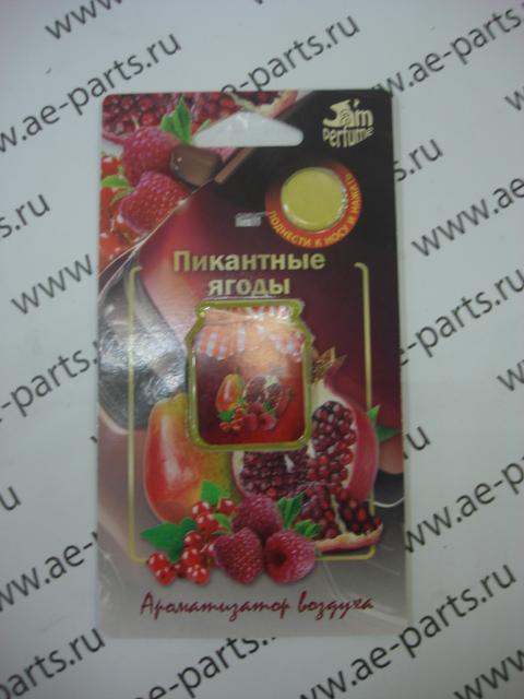 Ароматизатор воздуха Jam Perfume мембранный 5мл пикантные ягоды
