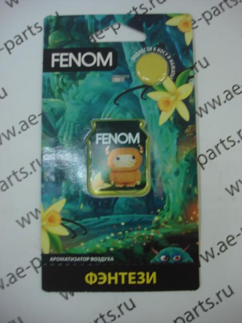 Ароматизатор воздуха FENOM FN500 Фентези
