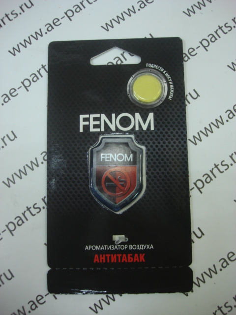 Ароматизатор воздуха FENOM FN501 Антитабак