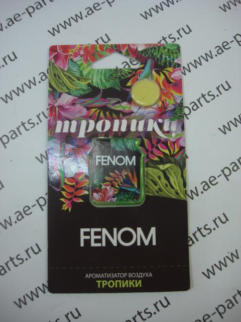 Ароматизатор воздуха FENOM FN508 Тропики