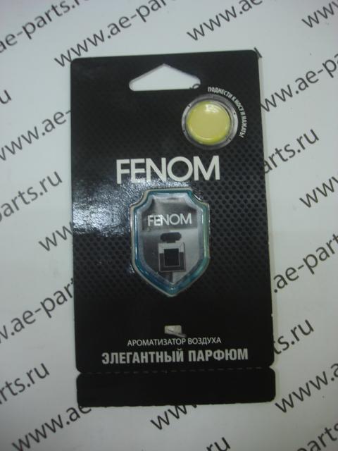 Ароматизатор воздуха FENOM FN510 Элегантный парфюм