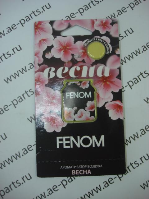 Ароматизатор воздуха FENOM FN504 Весна