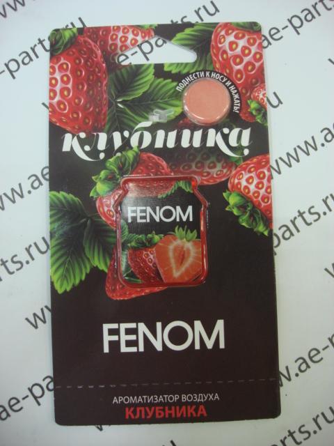 Ароматизатор воздуха FENOM FN507 Клубника