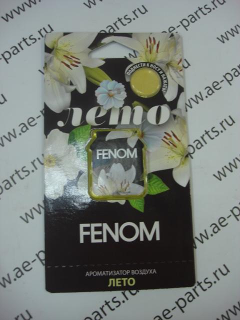 Ароматизатор воздуха FENOM FN513 Лето