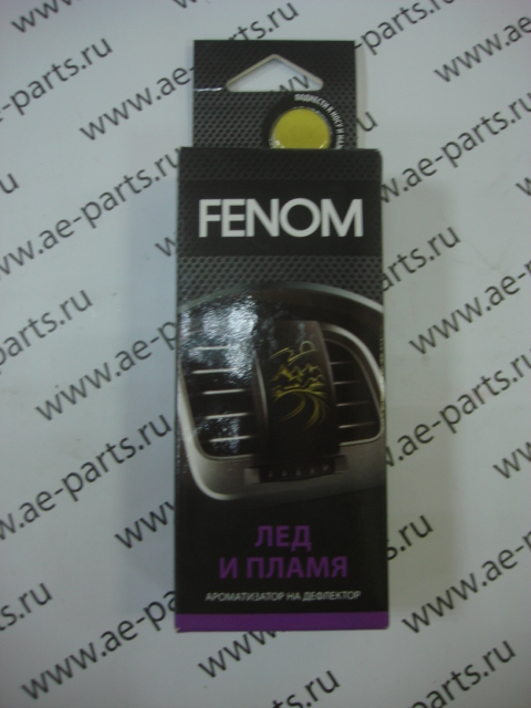 Ароматизатор воздуха FENOM на дефлектор FN523 Лед и пламя