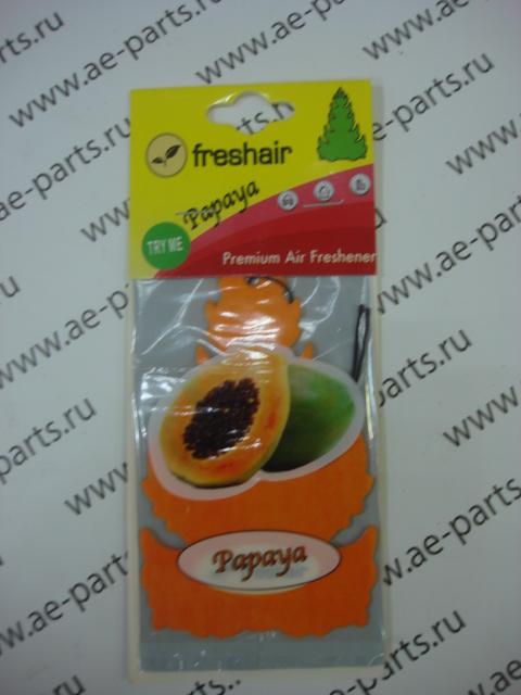 Ароматизатор воздуха FRESHAIR папая