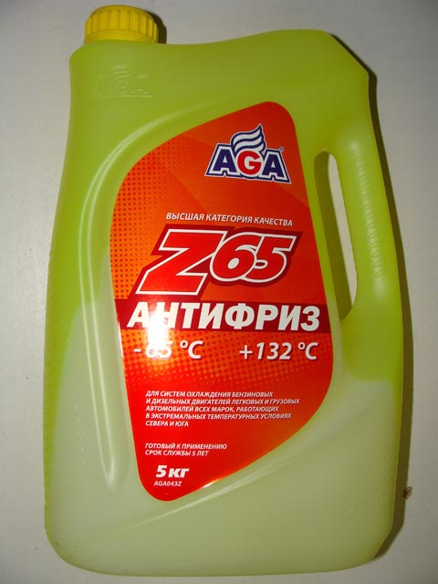 Антифриз AGA 5L желтый
