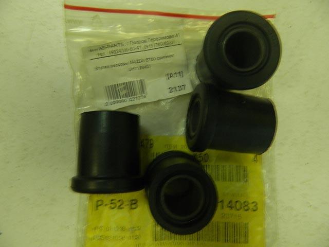 Втулка рессоры MAZDA BT50 оригинал UH7128450