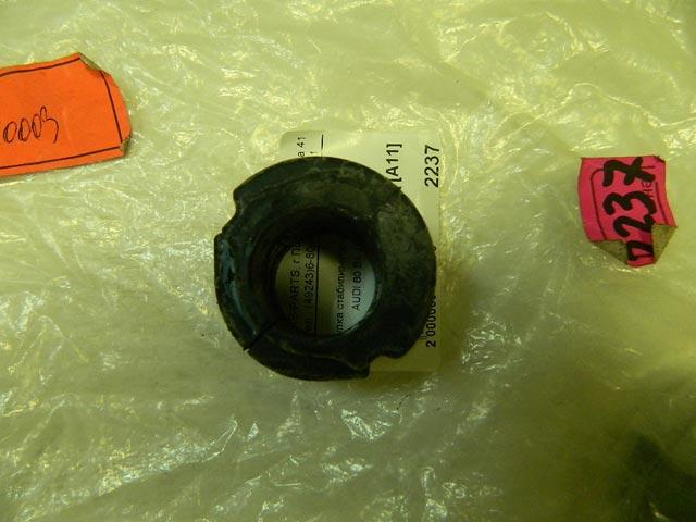 Втулка стабилизатора переднего VAG AUDI 80 B4 JP 411610003