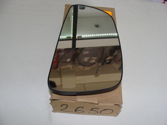 Зеркальный элемент MITSUBISHI GALANT без обогрева левый оригинал MR361697