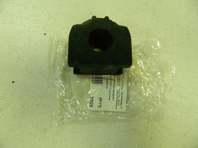 Втулка стабилизатора переднего MITSUBISHI LANCER 10 оригинал 4056A049