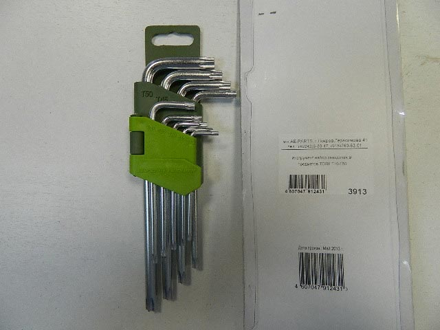 Инструмент набор звездочек 9 предметов TORX T10-T50