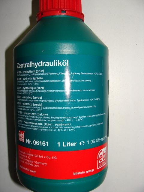 Жидкость ГУР синтетика FEBI (зеленая) 06161