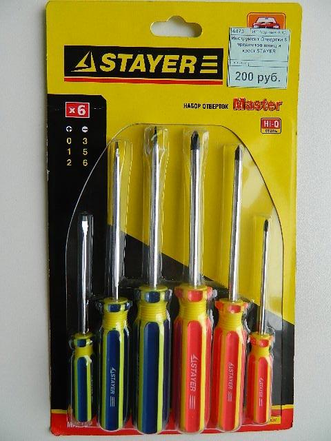 Инструмент Отвертки 6 предметов шлиц и крест STAYER