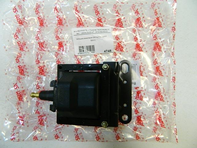 Катушка зажигания GM NEXIA ASAM 50010