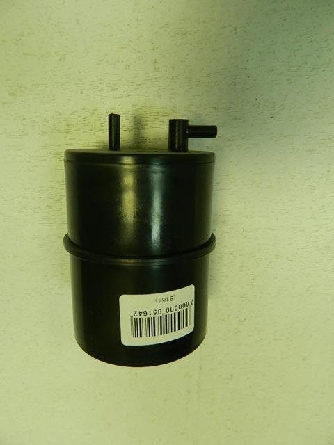 Бачок вакуумный GM NEXIA LANOS впускного коллектора оригинал 96334828