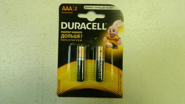 Батарейка DURACELL LR03 AAA BL-2
