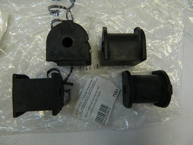 Втулка стабилизатора заднего GM LACETTI CAR-DEX CRD022