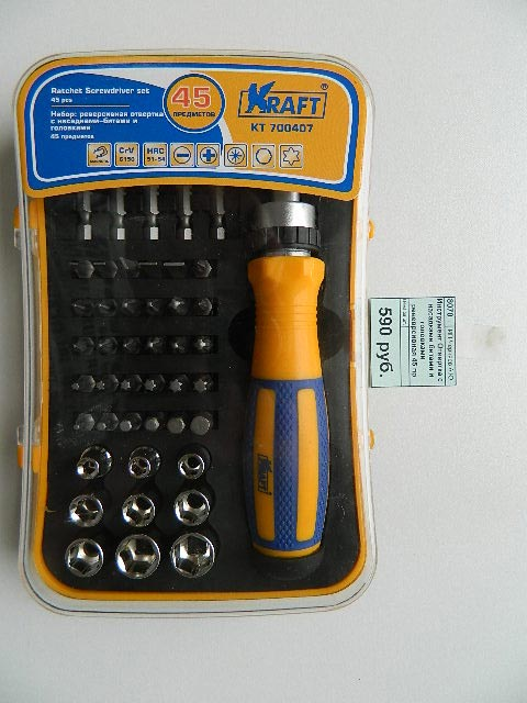 Инструмент Отвертка с насадками битами и головками ревеврсивная 45 пр KRAFT