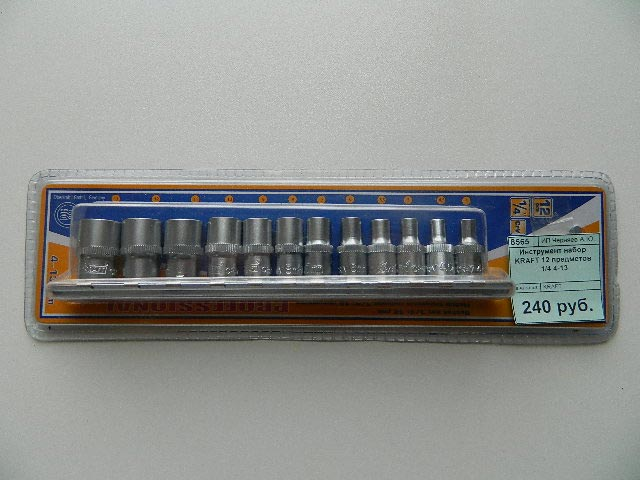 Инструмент набор KRAFT 12 предметов 1/4 4-13