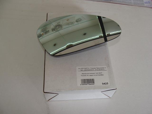 Зеркальный элемент VAG SEAT TOLEDO 05- левый ALKAR 6426802