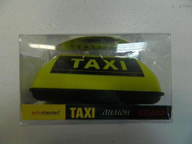 Ароматизатор воздуха TAXI лимон